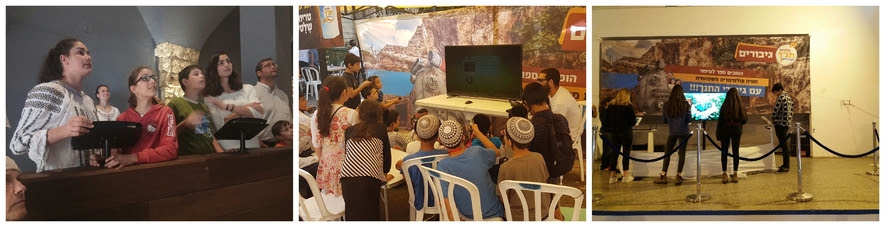 משחק בריחה במציאות מדומה אקטיבית