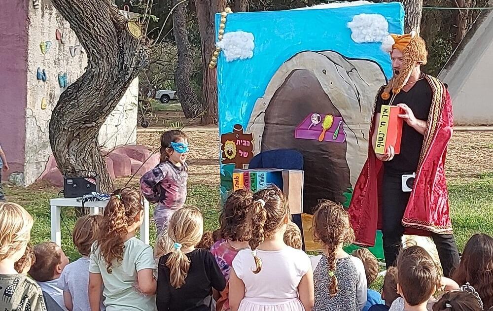 כשחינוך פוגש תיאטרון -הצגות לילדים