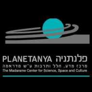 פלנתניה - מרכז מדע וחלל