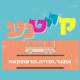 קייטנע - קייטנה מטיילת - ירושלים