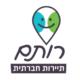 משחק ניווט בהרי ירושלים